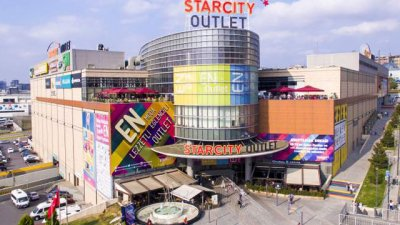starcity shopping center