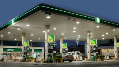 petroleum oil topkapi and yalova branches petrol and general lighting
