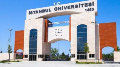 istanbul university / avcilar campus indoor & outdoor lighting