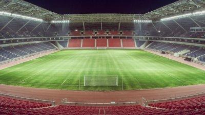 bayrampaşa stadium